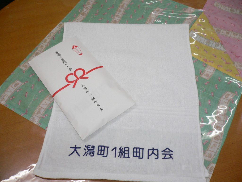 制作例:夏祭り参加賞タオル