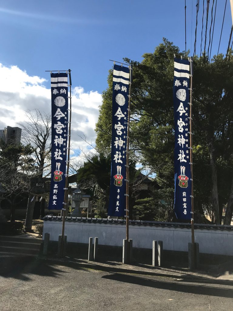 制作例:神社のぼり